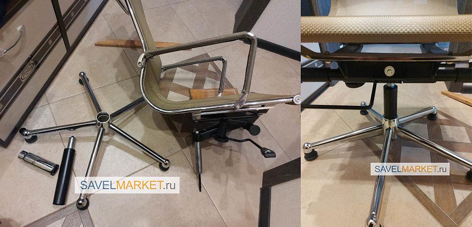 Ремонт сетчатого кресла - замена газлифта на высокий усиленный, SavelMarket ru