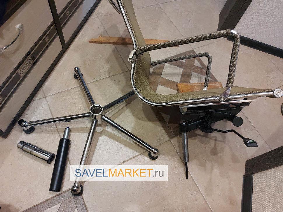 Ремонт сетчатого кресла - замена газлифта на высокий усиленный, SavelMarket ru, На кресле сломался газлифт с завышенным конусом - просел в нижнее положение и перестал подниматься.