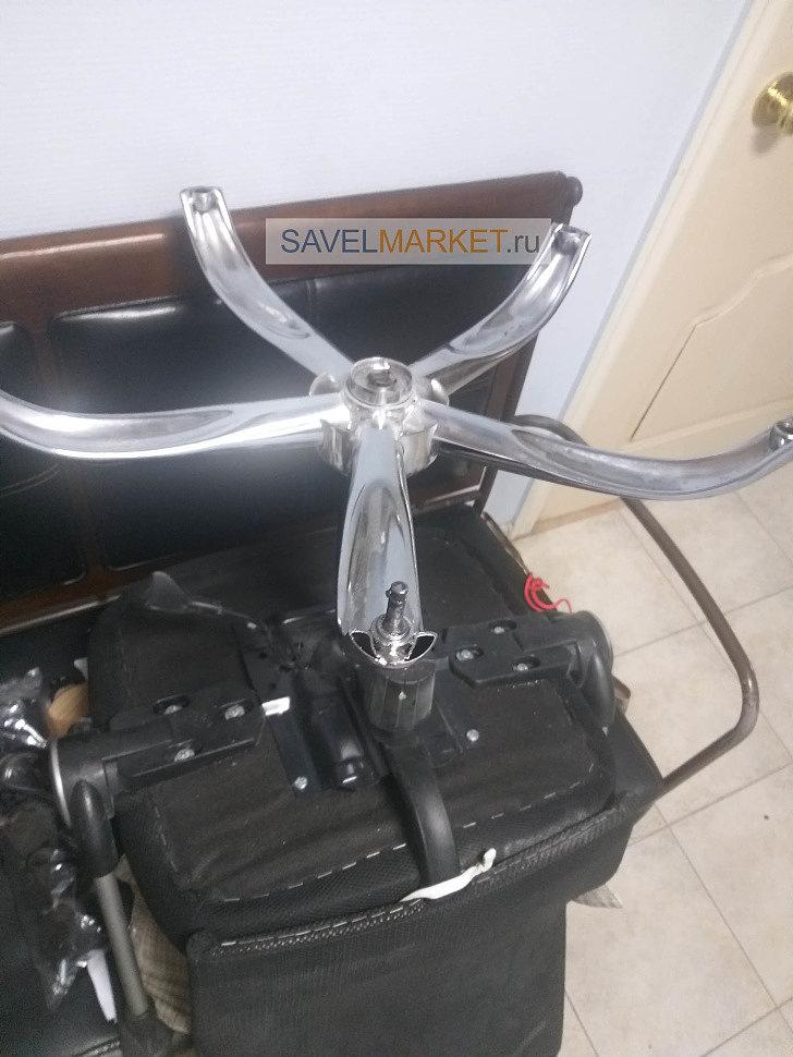 Ремонт компьютерного кресла, замена колес, как вытащить штифты из крестовины, Savelmarket