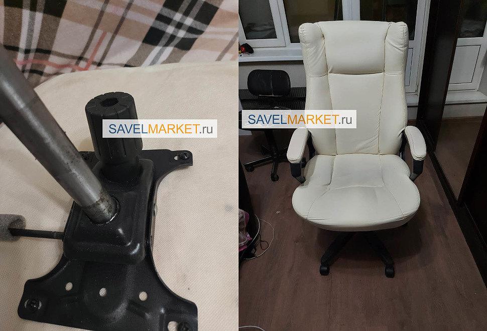 Ремонт компьютерного кресла в Москве, замена Топ-гана 150x200, для замены вместо механизма Топ-ган G008 посадочные 150х200мм заказчик выбрал аналогичный механизм