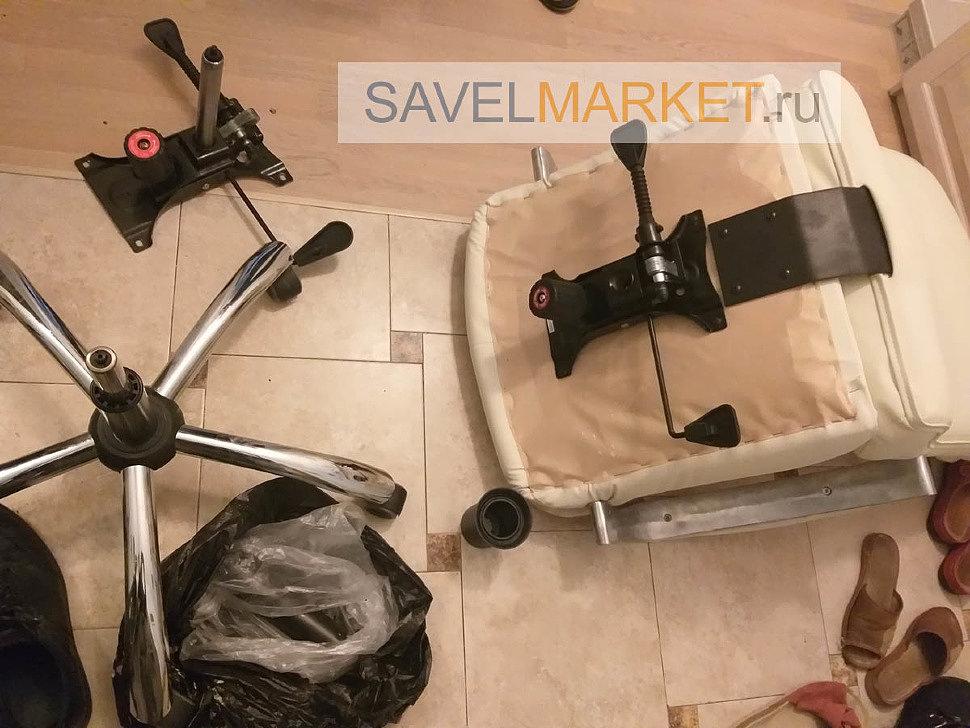 Ремонт кресла Savelmarket, запчасти для офисных и компьютерных кресел