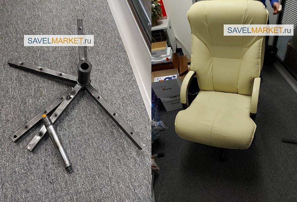 Ремонт кожаного кресла в офисе в Москве замена профильной крестовины и газлифта- Savelmarket ru