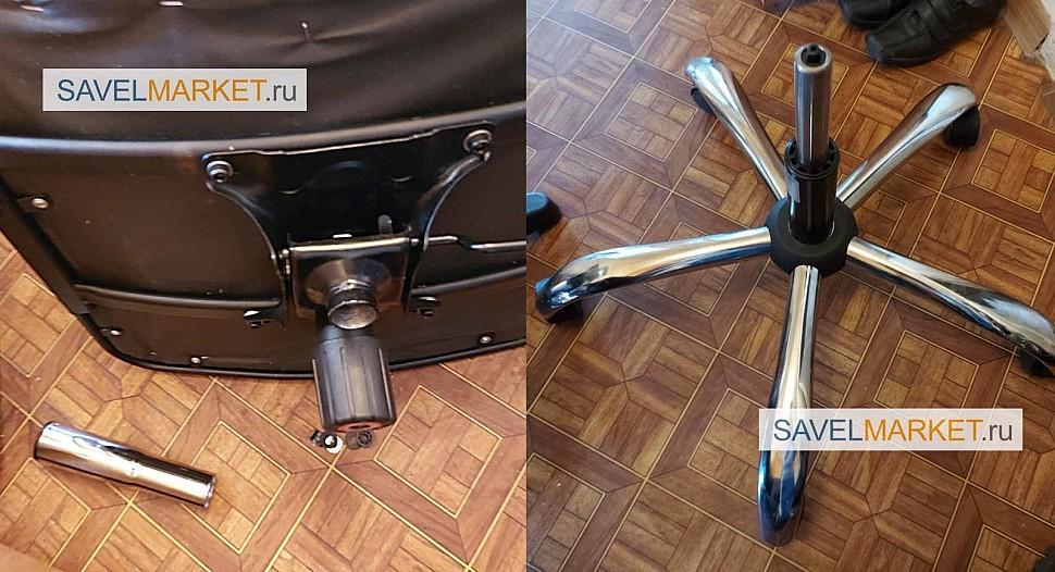 Ремонт кожаного кресла - замена хромированного газлифта на усиленный Stabilus Германия - На кресле сломался хромированный газлифт, Газлифт перестал держать рабочую нагрузку
