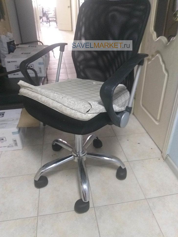 Ремонт компьютерного кресла на дому, мастер Савелмаркет, магазин запчастей рядом с метро Савеловская