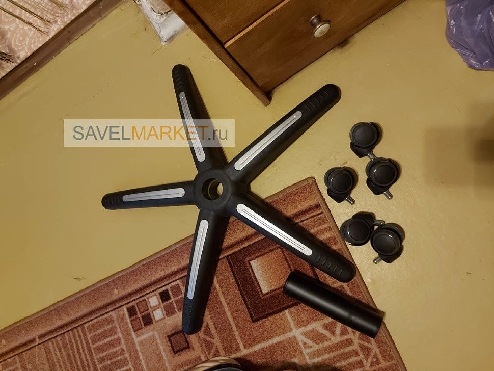 Ремонт кресла, замена пластиковой крестовины на стальную хромированну, Savelmarket.ru