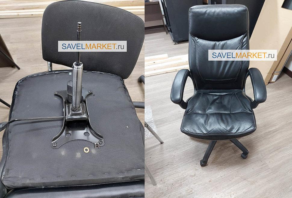 Ремонт кожаного кресла в офисе в Москве - замена Топ-гана 150x250 - Для замены вместо механизма Топ-ган G003 посадочные 150х250мм заказчик выбрал аналогичный механизм.